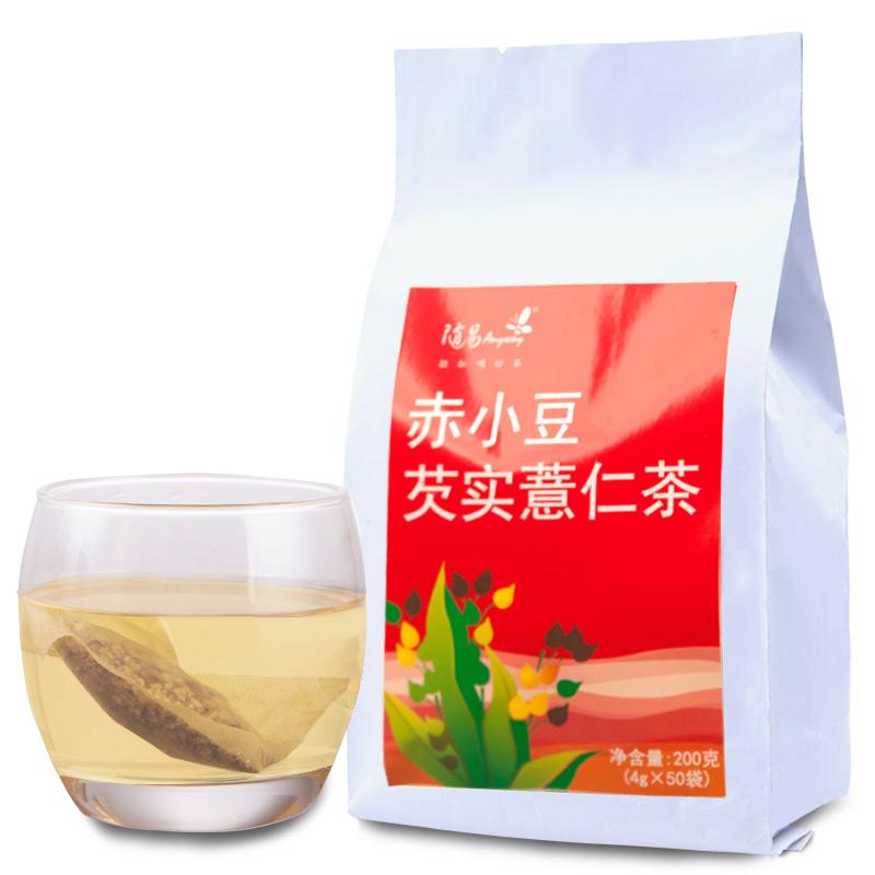 随易红豆薏米茶袋泡茶芡实薏仁茶赤小豆茶买2送1 包邮_天猫超市优惠券