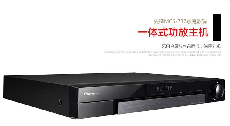 345 96] Pioneer/Pioneer MCS-737 Blu-ray HD 3D 5 1 Channel