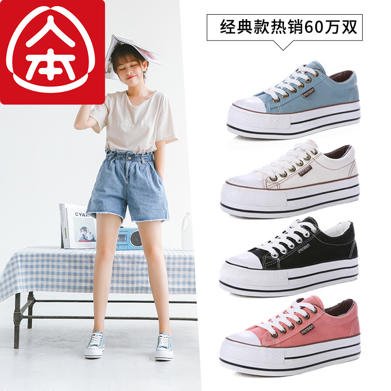 People canvas shoes women thick cloth shoes with white shoes cowboy casual shoes female wild students 1992 shoes
