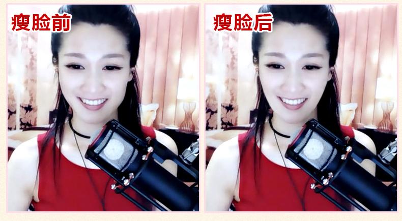 Webcam 12 millions de pixels - Microphone intégré - Ref 2447854 Image 12