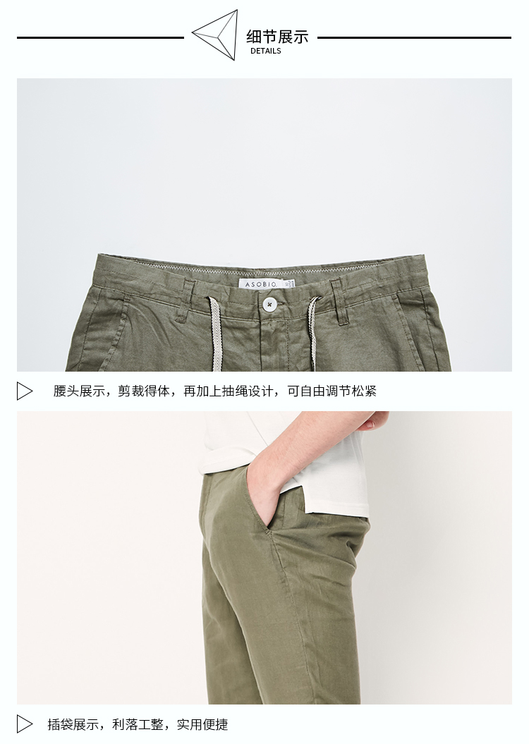 Asobio nam quần áo mùa hè nam quần âu vẽ dây đầy đủ gai ánh sáng lanh và thoải mái của nam giới chín điểm quần