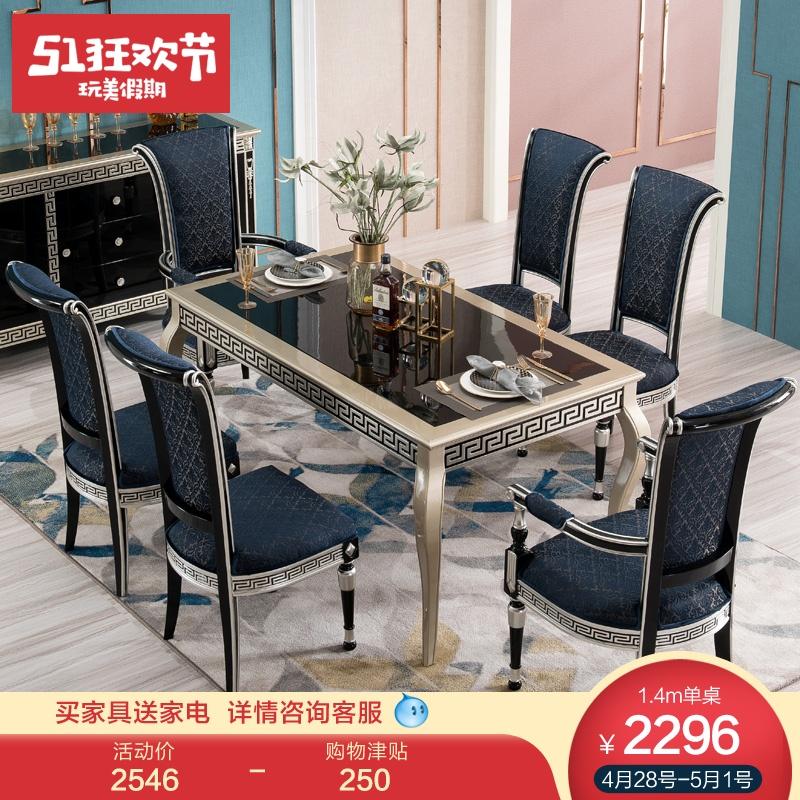 Континентальный обеденный стол стул сочетание 6 человек новый классическая после современный свет экстравагантный прямоугольник обеденный стол 1.6 реальный дерево рис стол 8 человек