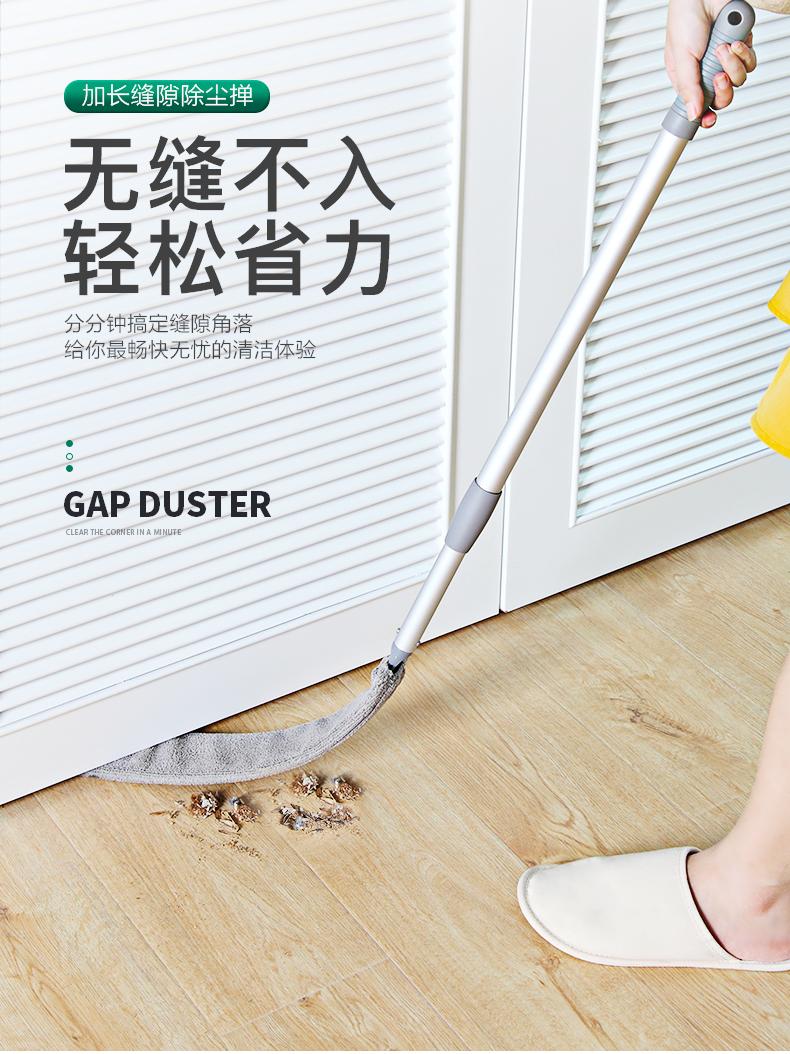 鸡毛禅子除尘毯子家用可伸缩天花板蜘蛛网清洁扫灰神器大扫除掸子商品详情图