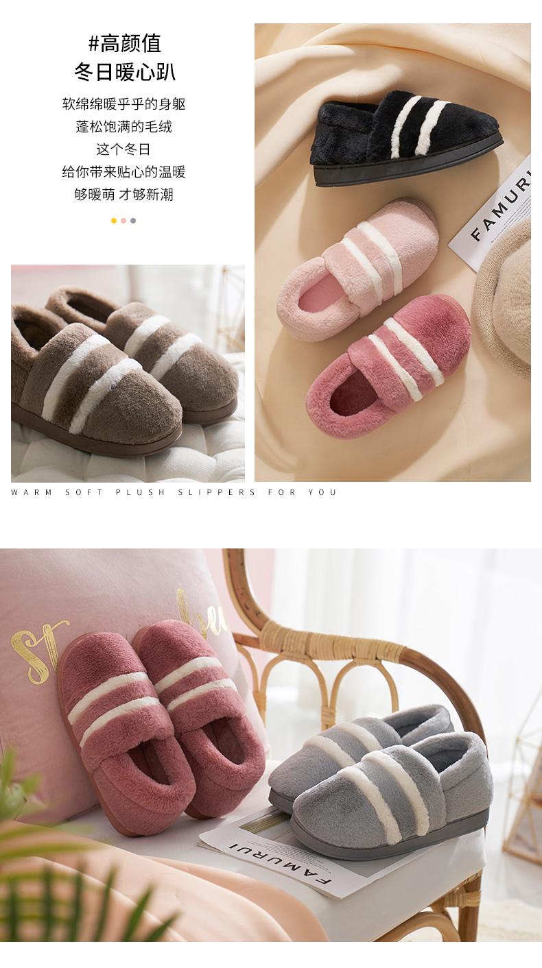 Gói với dép nữ chất liệu bông nhà trượt ấm mùa đông tháng giày nhà nội thất sang trọng độn bông nam sau sinh mùa đông