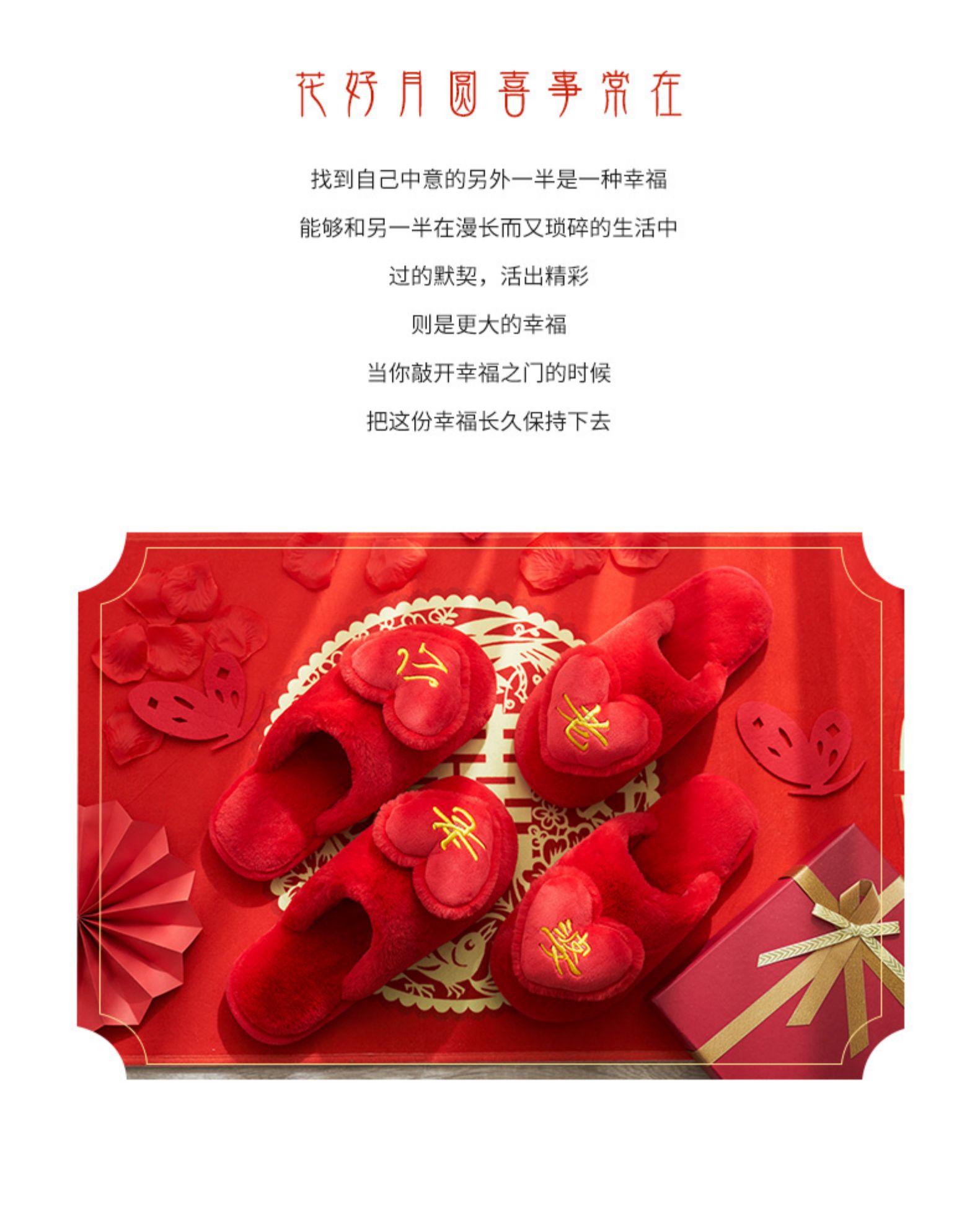 Chồng vợ vợ chồng lễ hội dép màu đỏ mùa đông trong nhà dép bông mùa đông cô dâu và chú rể cưới một cặp