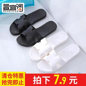 萱 宜 阁 dép đi trong nhà nữ mùa hè vài phòng tắm dép trượt và dép mùa hè trong nhà của nam giới home home Hàn Quốc phiên bản
