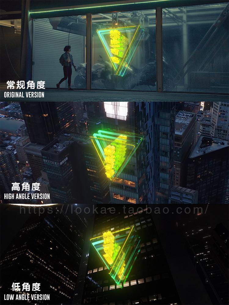 4K视频素材-251个未来科技赛博朋克发光图形元素特效合成动画 (有透明通道) Cybercity插图2