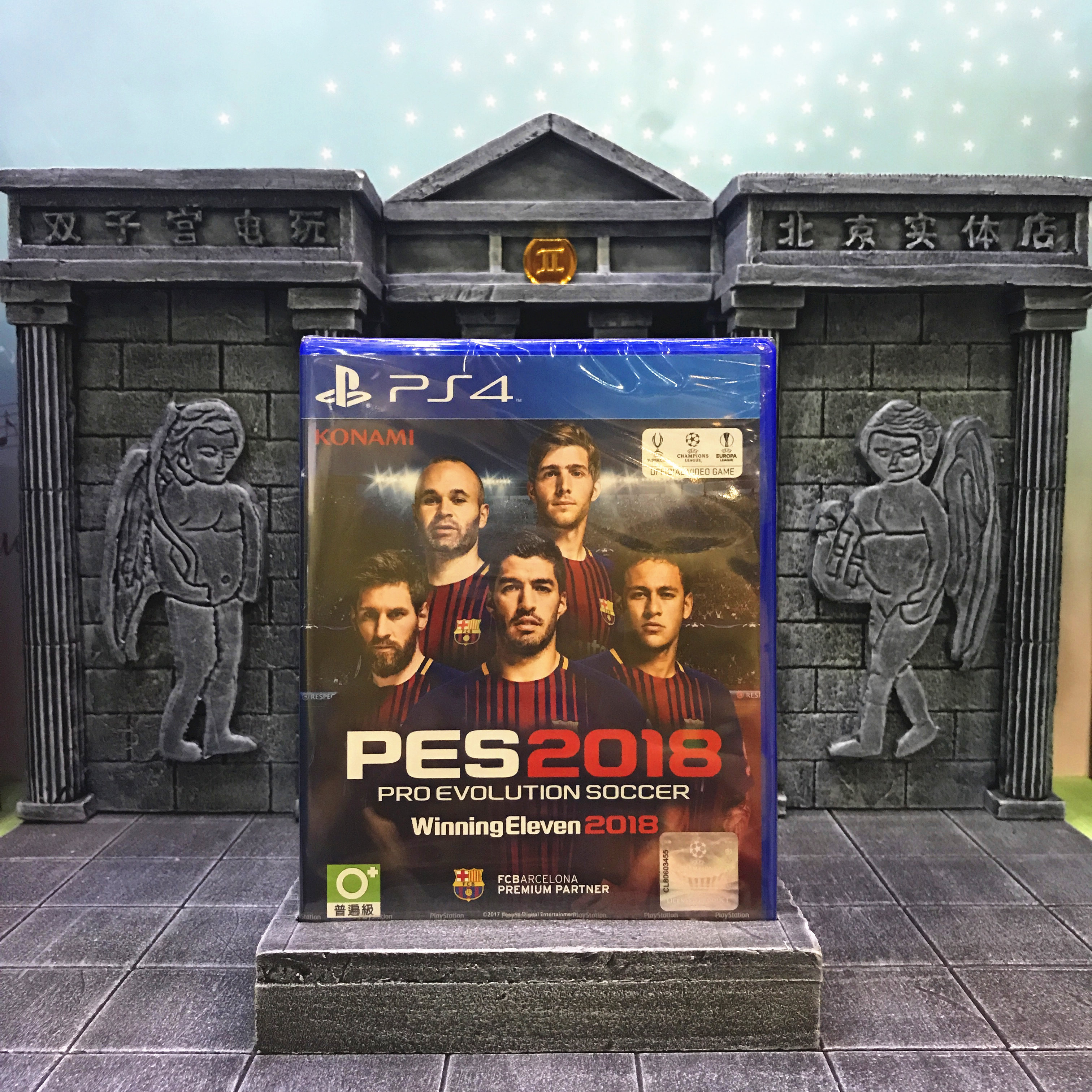 Usd 7772 Ps4 Game Football 2018 Pes2018 Chinese Limited Edition Sony Pes Pro Evolution Soccer Premium Spot