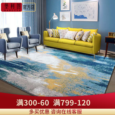 Nordic carpet modern minimalist abstract blue living room coffee table room bedroom bed end household thickening encryption washing