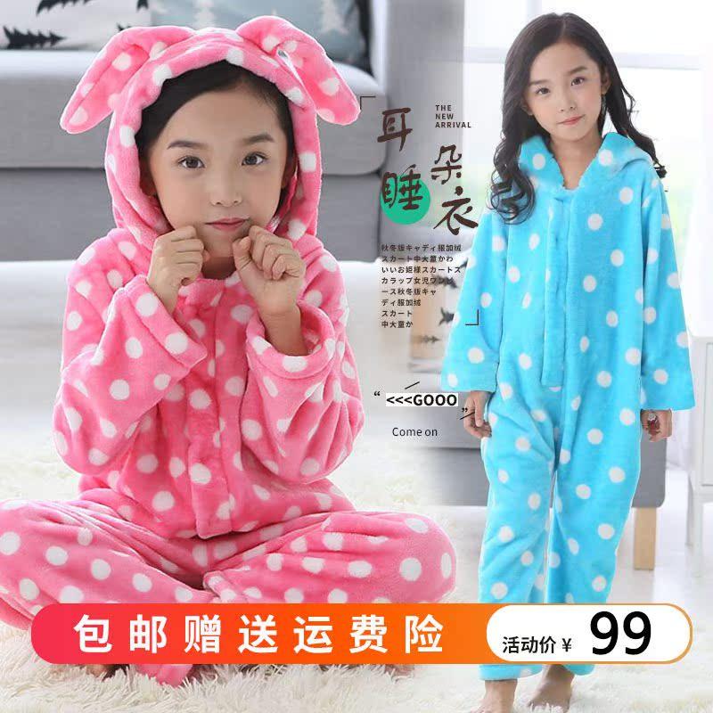 秋冬季女童法兰绒连体长袖睡衣宝宝珊瑚儿童加厚a女童小孩绒家居服