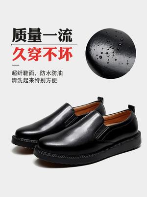 Bếp Giày dép giày cao cấp khách sạn chợ hải sản nhóm hàng chống dầu và dầu trượt giày không thấm nước