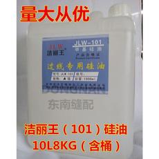 Li Jie Wang 101 5L/10L