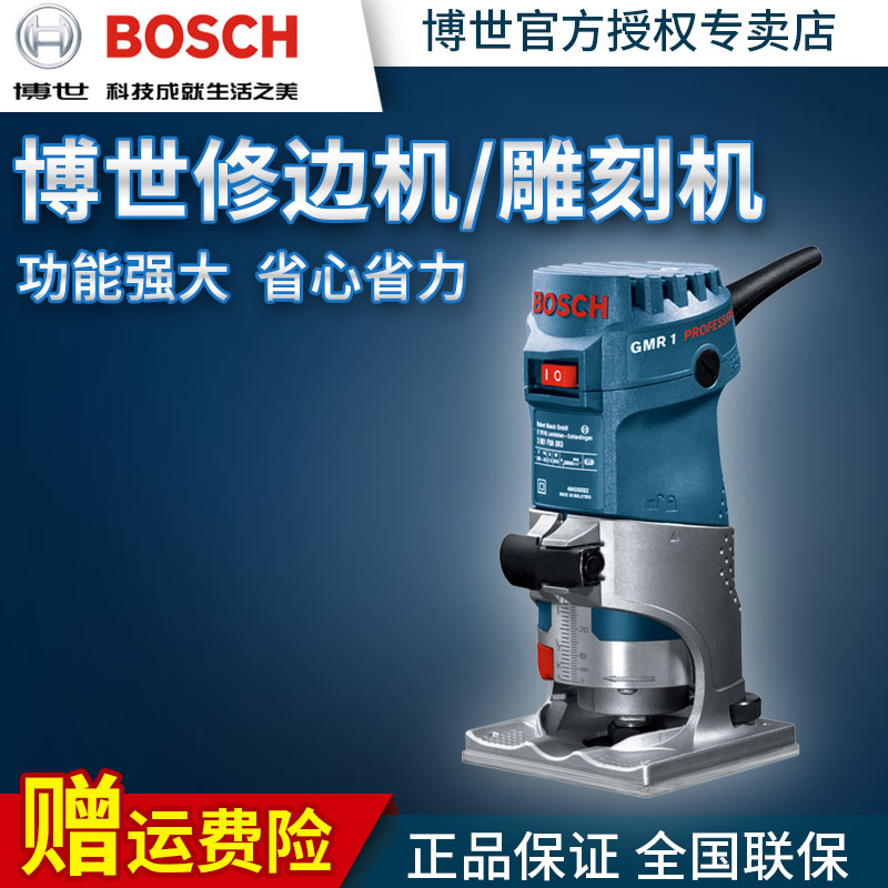 Usd 143 49 Gmr1 Bosch Original Woodworking Power Tools Trimming