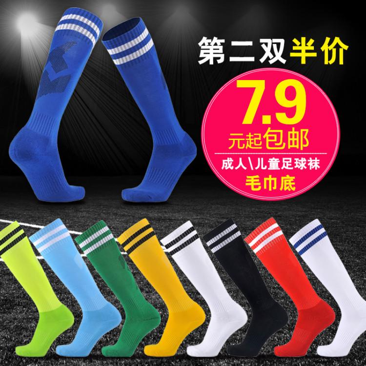 Футбольные чулки мужской стиль для взрослых детские Футбольные носки мужские и женские Божьи носки средние Нижнее белье утепленный Спортивные носки