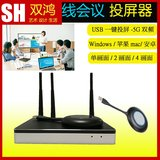 HDMI video and audio transmitter transceiver computer USB projection screen ipad wireless conference projection screen artifact TV projection