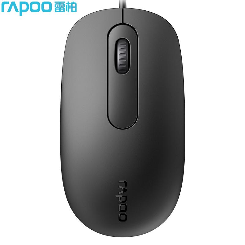 雷柏N200正品商务办公专用家用电脑笔记本台式机USB通用有线鼠标