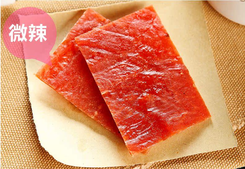 【淘豆】猪肉脯原味+微辣_10