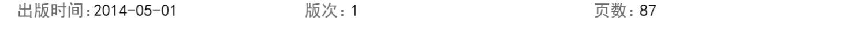 韩风花草绣指尖上的庭院+绣绷上的童话森林+青木和子的刺绣日记 3册 怀旧风刺绣布小物 手工diy 新手学刺绣参考书 漂亮的纸花绣球商品详情图