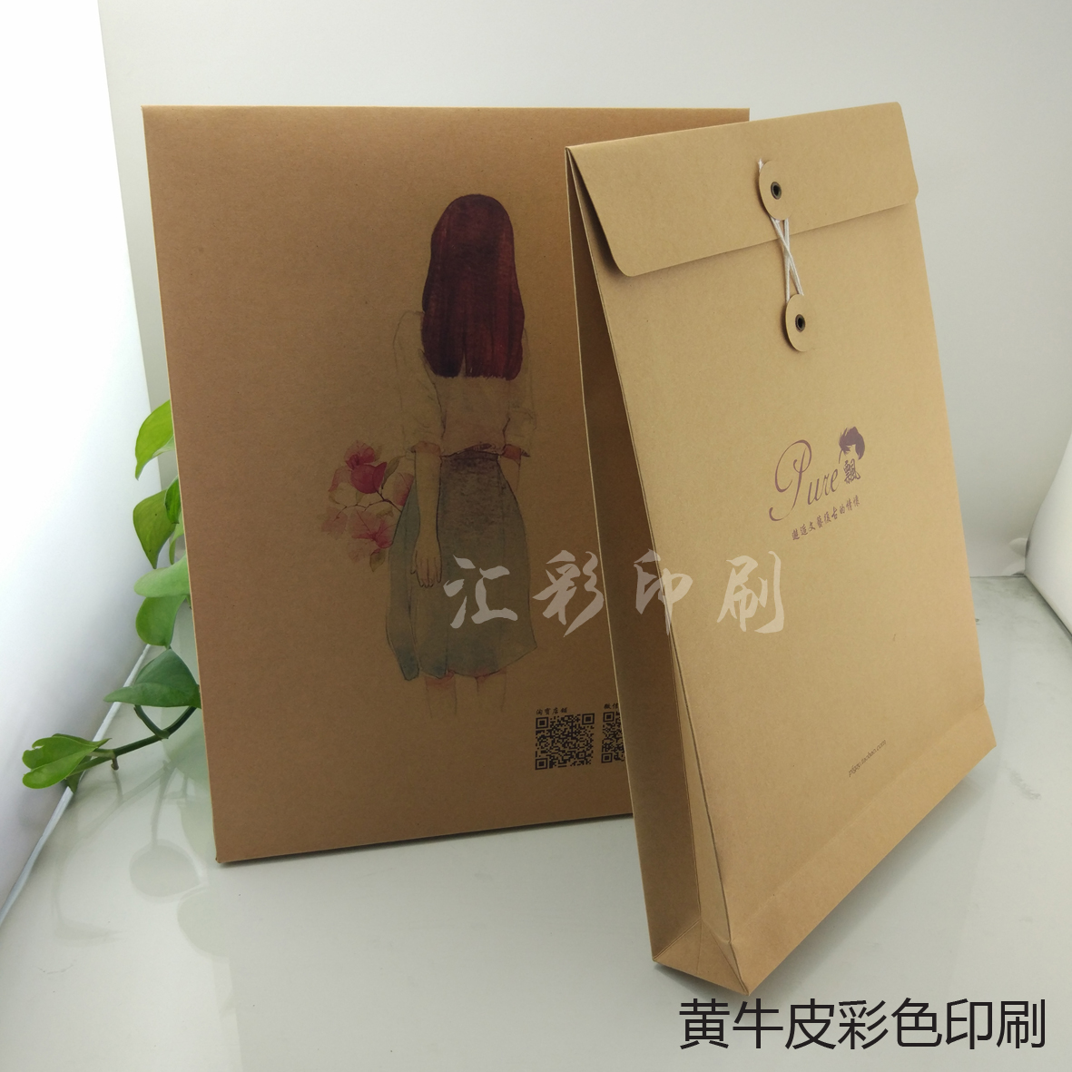 Usd 4 16 Kraft Paper Bag Double Plastic Paper Bag Custom File Bag