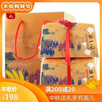 Чай с добавками,  Чжан юань чай жасмин чай новый чай жасмин чай традиция пакет дары мешок подарок 400g, цена 3025 руб