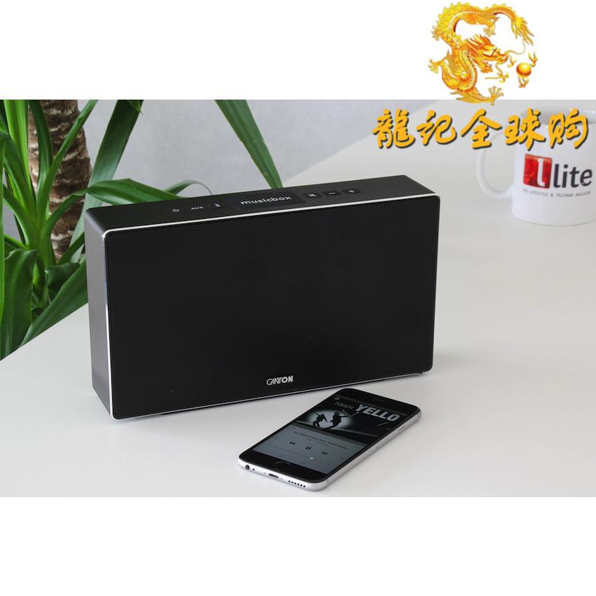 Canton/金榜 Musicbox S Titan HiFi重低音无线蓝牙音箱 国行现货