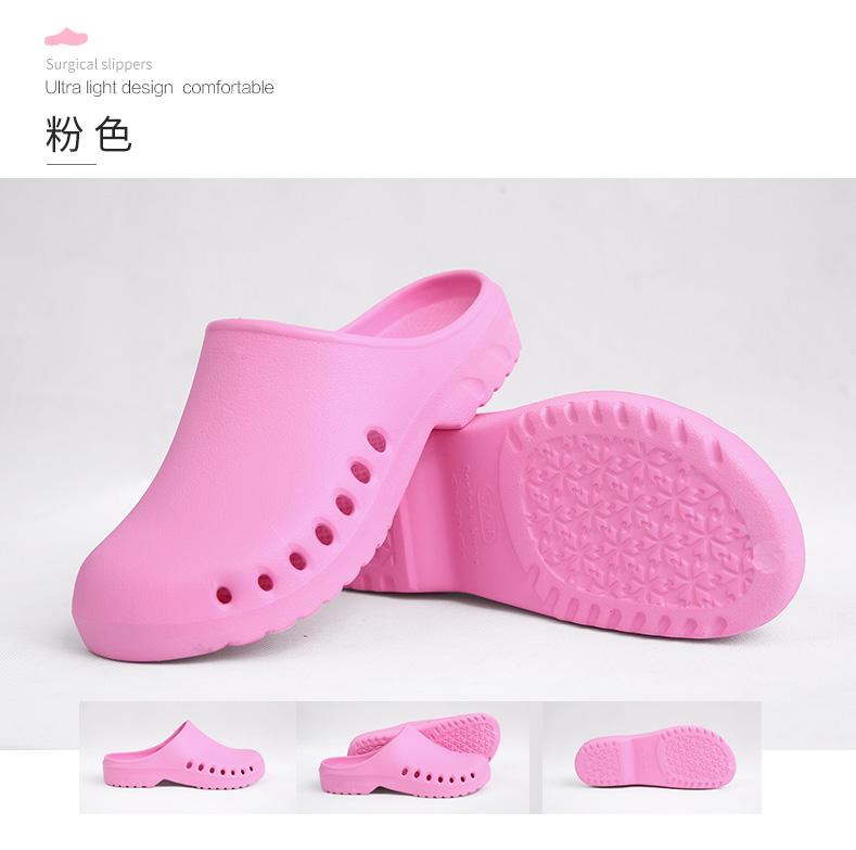 Giày chuyên dụng đi trong phòng phẫu thuật chống trơn trượt - dép bác sĩ và y tá , điều dưỡng  thoáng khí không mùi - giày lỗ nam bác sĩ phòng thí nghiệm, phòng khám- dép nam nữ