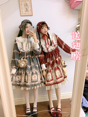 taobao agent Mori girl sankousan chanting angel original lolita girl op dress Japanese printing soft sister