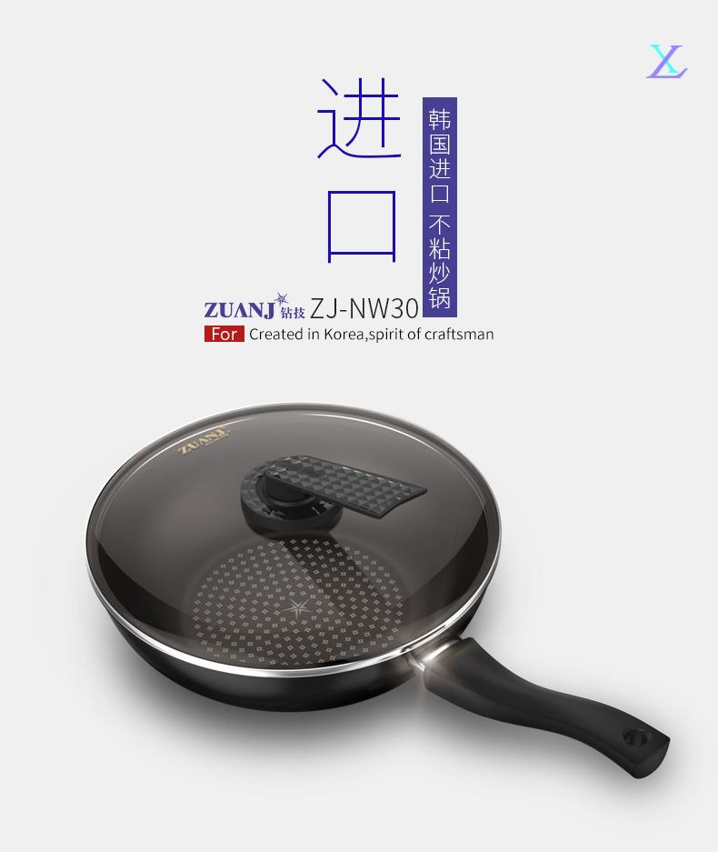 钻技不粘锅怎么样,钻技锅真的是韩国牌子吗?用后半年真实反馈!