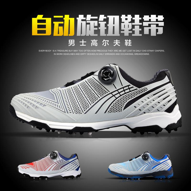 PGM giày golf nam mùa hè nam không thấm nước của giày knobs ren chống trượt móng tay bên sneakers