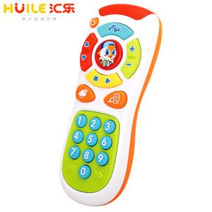 汇乐玩具757儿童仿真玩具手机宝宝益智音乐电话玩具遥控器0-1-2岁
