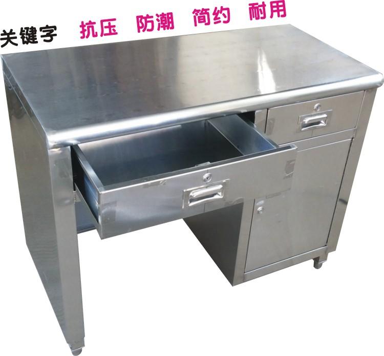 Genial Stainless Steel Office Desk Desk Computer Desk Desk Drawer Desk Cashier Desk
