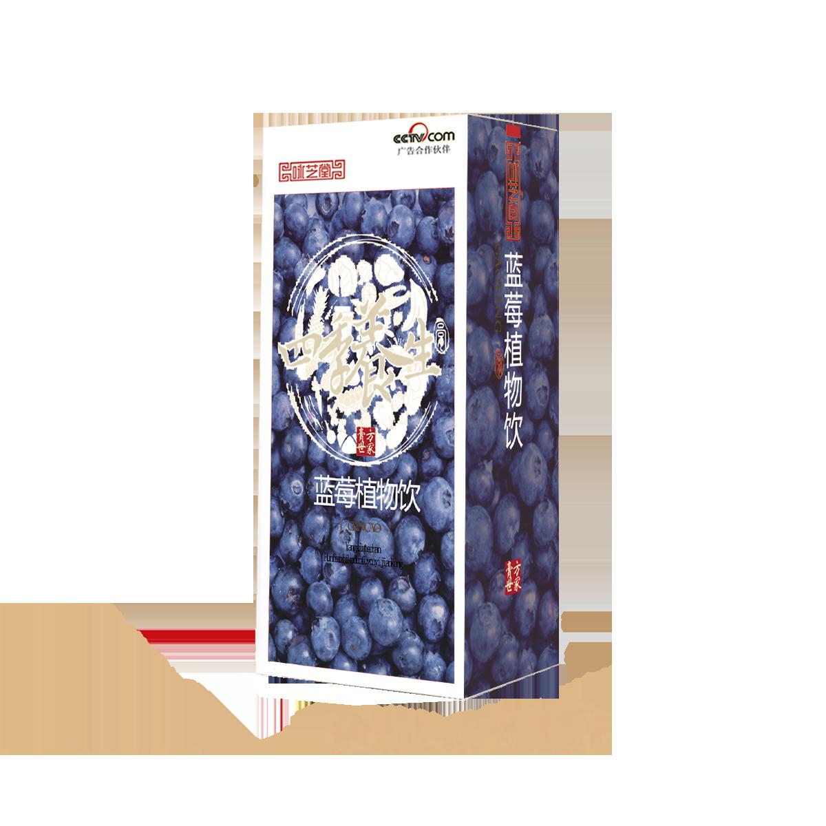 蓝莓植物饮