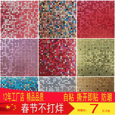 Metal aluminum plastic panel moisture-proof self-adhesive mosaic wall stickers tile KTV bar decorative wall brick TV background wall