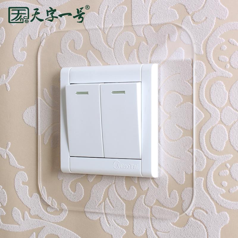 开关保护套亚克力开关贴墙贴创意墙壁插座客厅双家用装饰现代简约
