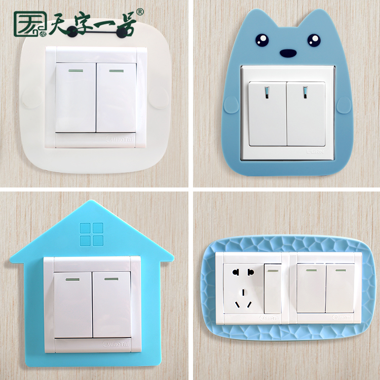 Usd 750 Switch Stickers Wall Stickers Double Open Switch Cover