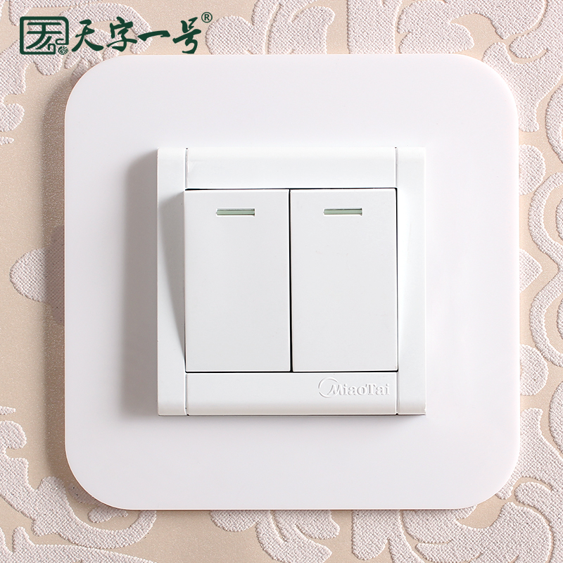 Usd 600 Switch Protective Cover Acrylic Switch Stickers Wall