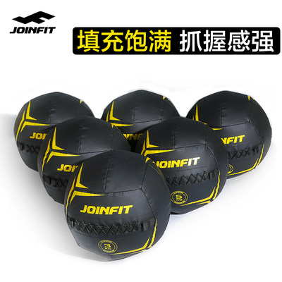 Joinfit Pillow Non-elastic Solid Parley Unstable Balance Training Ball Soft Fitness