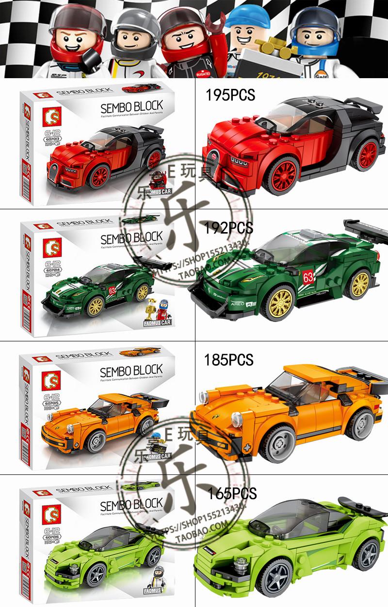 乐高超级赛车系列积木汽车跑车男孩子拼装益智力脑力创意玩具模型详细照片