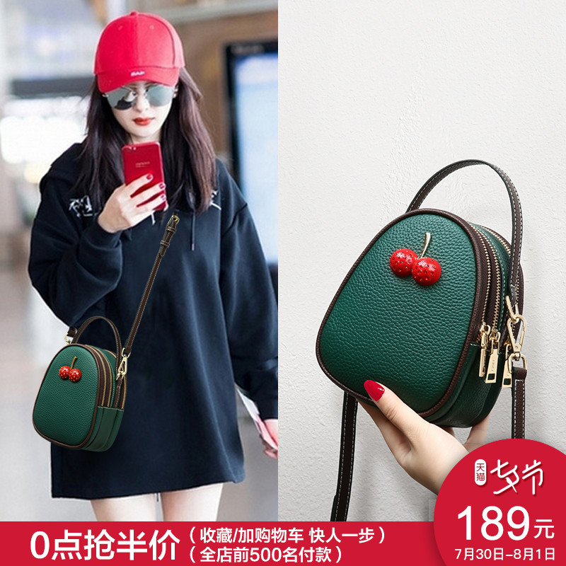 Viney on the new small bag female 2019 new leather handbags tide 2019 wild messenger bag portable shoulder bag