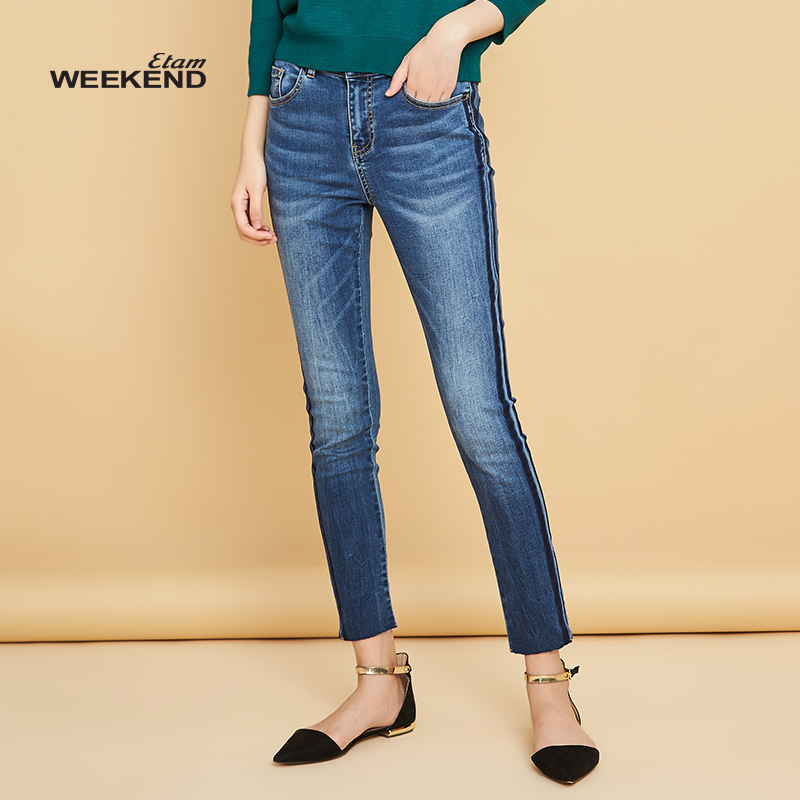 Aige weekend spring and Autumn women's Korean version skinny jeans 8E022308048