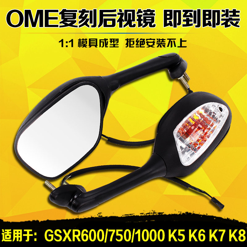 Suzuki GSXR600/750 K5 K6 GSXR1000 K7 K8 08 Rear View Mirror Rear View Mirror
