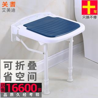 Ванная комната сложить табуретка стул стена стул душ табуретка складной стул стена стул менять обувь стул скольжение небольшой стул старики купаться стул, цена 4205 руб