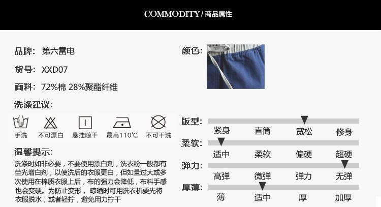 Màu sắc mùa hè phù hợp với dụng cụ quần short giản dị nam lỏng Hàn Quốc phiên bản của Harajuku thẻ phong cách 5 điểm trong xu hướng của năm quần người đàn ông