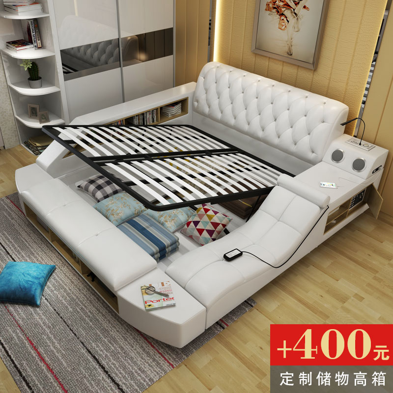 Usd Tatami Bed Genuine Leather Massage Bed Smart Home Soft Bed Multifunctional Marriage