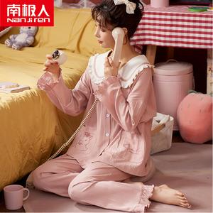 睡衣女春秋可爱卡通纯棉长袖开衫家居服套装