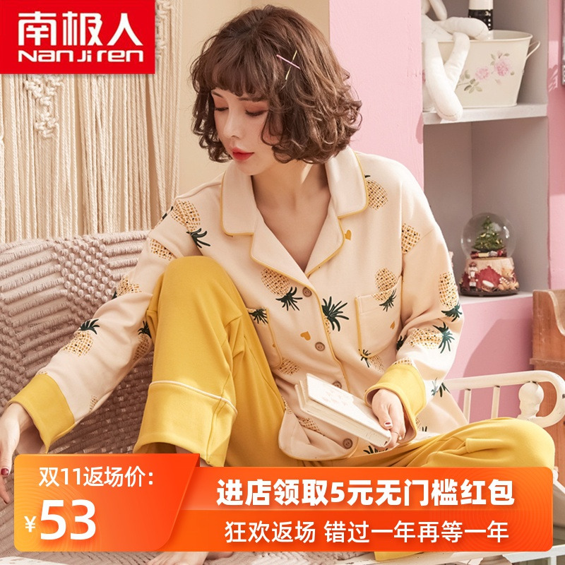 Antarctic pajamas women spring and autumn season cotton long sleeve cute autumn and winter women month home service two sets of cotton