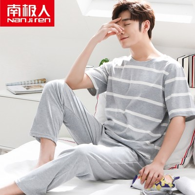 Antarctic men's pajamas men's summer cotton short-sleeved trousers home service spring and autumn thin cotton large size suit