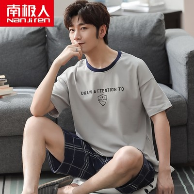 Antarctic men's pajamas men's summer cotton short-sleeved casual men's home wear summer thin cotton large size suit