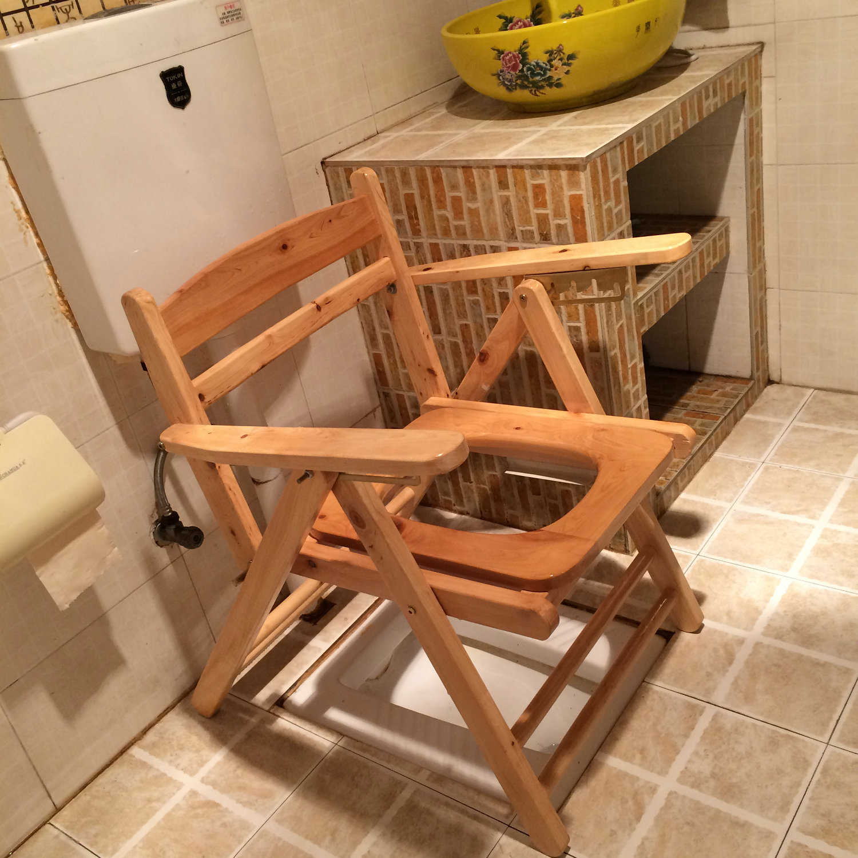 USD 103.88] Solid wood folding handrail toilet chair elderly toilet ...