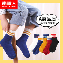 Antarctic Boys Socks Children's Socks Pure Cotton Autumn and Winter 12-15 Years Old Baby Cotton Socks Medium Big Boy Thick
